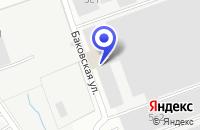 Схема проезда до компании ПО ОДИНЦОВО в Одинцово