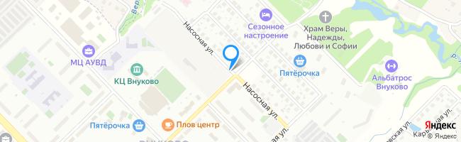 Насосная улица
