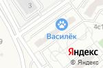 Схема проезда до компании Василёк в Москве