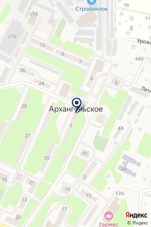 РЕСТОРАН УСАДЬБА на карте Красногорска