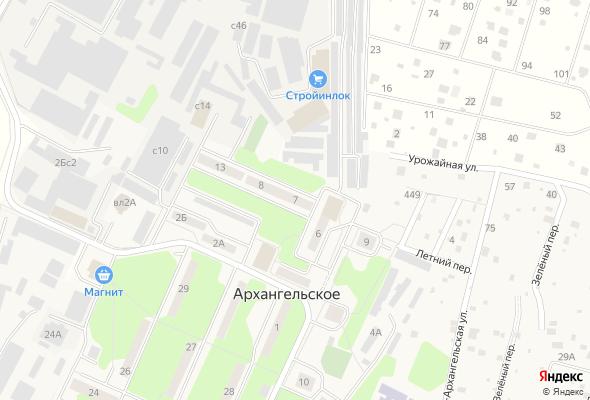 купить квартиру в ЖК мкр. Архангельское