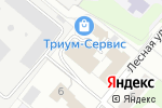 Схема проезда до компании Студия Ракета в Москве