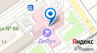 Компания ДиЛуч на карте