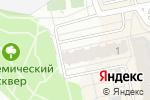 Схема проезда до компании Магазин автозапчастей в Троицке