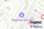 Схема проезда до компании ХАУСМАСТЕР24 в Москве