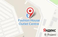 Схема проезда до компании Fashion House в Чёрной Грязи