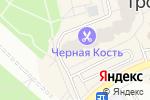 Схема проезда до компании Развивайка в Троицке