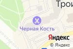 Схема проезда до компании Вейп-шоп в Троицке