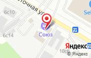 Автосервис AVTO HELP в Одинцово - Одинцовский район, Восточная улица, 10: услуги, отзывы, официальный сайт, карта проезда