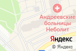 Схема проезда до компании НФК в Москве