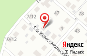 Автосервис БМВэкспресс в Красногорске - Красног1-й Комсомольский переулок, 10: услуги, отзывы, официальный сайт, карта проезда