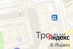 Схема проезда до компании QIWI в Троицке