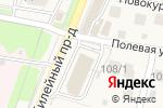 Схема проезда до компании Мираторг в Голиково