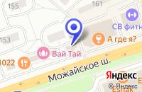 Схема проезда до компании РЕСТОРАН КОЛОСОК в Можайске