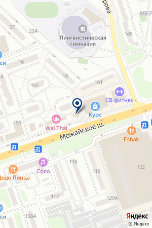 РЕСТОРАН КОЛОСОК на карте Одинцово