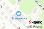 Схема проезда до компании MARU во Внуково