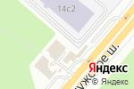 Схема проезда до компании Варта в Троицке