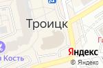 Схема проезда до компании Банкомат, ВТБ Банк Москвы, ПАО Банк ВТБ в Троицке