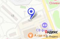 Схема проезда до компании ЭВАКУАТОР-ОДИН в Одинцово