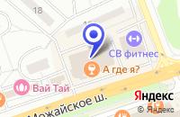 Схема проезда до компании МАГАЗИН ПОДАРКОВ МУЛЬТИ в Можайске