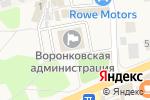 Схема проезда до компании Мега-Цвет в Гольево