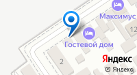 Компания Экспресс Хауз Клининг на карте