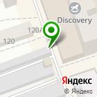 Местоположение компании МИР, ГСКУ