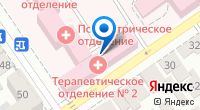 Компания Городская больница на карте