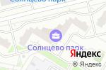 Схема проезда до компании ФрешМил в Москве