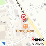 Библиотека №1 им. Михайловых
