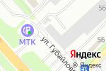 Схема проезда до компании Строй Вест в Красногорске