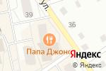 Схема проезда до компании Копиркин в Троицке
