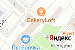 Схема проезда до компании Мясницкий ряд в Троицке