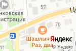 Схема проезда до компании Цветочный магазин в Гольево
