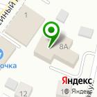 Местоположение компании Эвита
