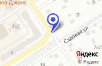 Схема проезда до компании ПКФ ЭСМА в Троицке