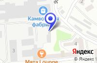Схема проезда до компании ТФ ВИНСИТ в Москве