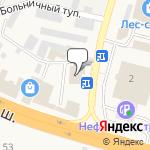Магазин салютов Черная Грязь- расположение пункта самовывоза