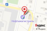 Схема проезда до компании АЗС Нефтьмагистраль в Химках