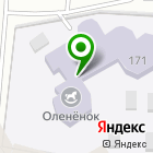 Местоположение компании Оленёнок
