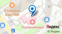 Компания Городская поликлиника на карте