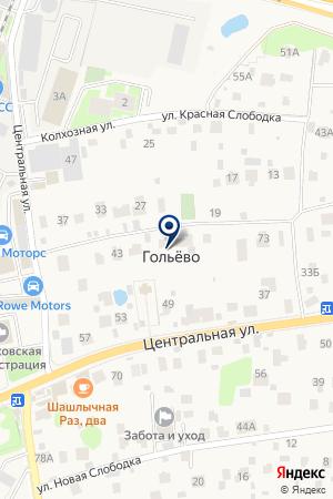 МАГАЗИН АВТОЗАПЧАСТЕЙ МЕДКОВА С.С. на карте Красногорска