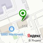 Местоположение компании ТЕХНОКОМПЛЕКС