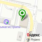 Местоположение компании Автодилер