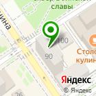 Местоположение компании Оливковая ветвь