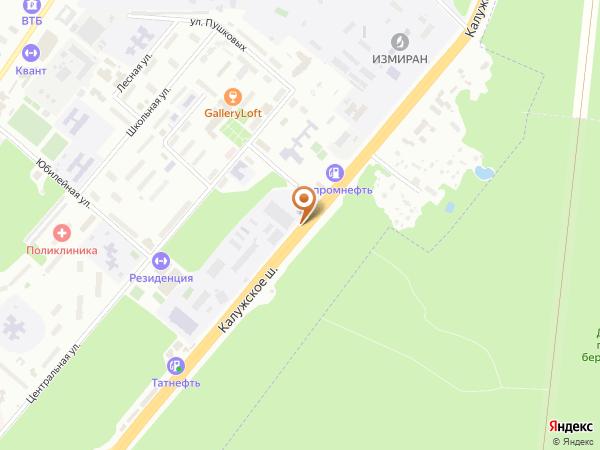 Остановка Академгородок (40-й км) в Москве