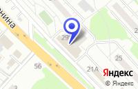 Схема проезда до компании ЛОМБАРД САПФИР в Красногорске