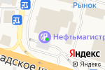 Схема проезда до компании Qiwi в Чёрной Грязи