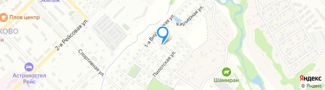 улица Внуковская 5-я