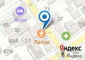 Сибирское СПА на карте
